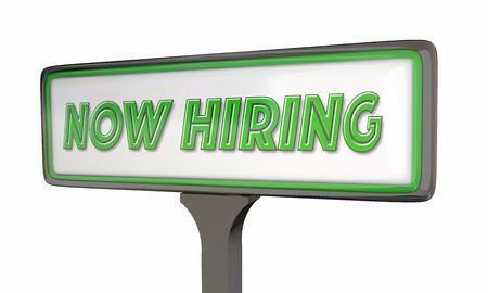 jobs: Now Hiring Job Opening Apply Sign 3d Illustration Stock Photo