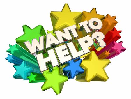 Want to Help Question Stars Assist 3d Illustration Foto de archivo