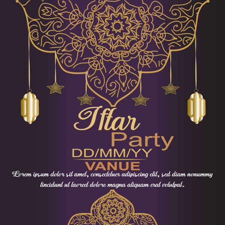 If tar Party invitation flyer design. Ramadan flyer for if tar party and seminar.