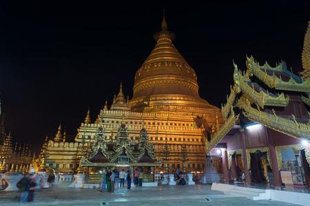 bagan: Myanmar, Bagan. Burma