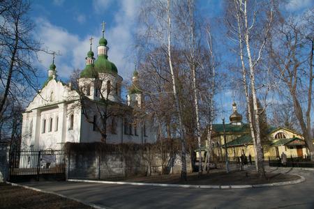 kiev: Ukraine, Kiev