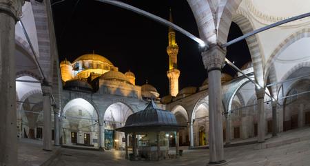 sunni: mosque Shahzad Stock Photo