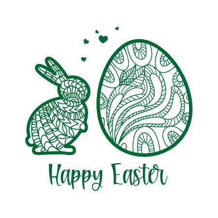 Easter bunny, hearts, easter egg, rabbit laser cutting design. Happy Easter greeting card. Decorative fancy hare and egg with laser cut pattern for die cutting. Vector illustration.