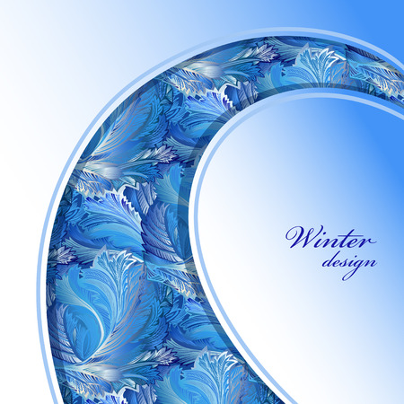 hoar frost: Winter blue frozen glass border background. Cold winter ice swirl ornament, hoarfrost texture decor background. Blue curl border pattern with text winter design. Vintage vector illustration. Illustration