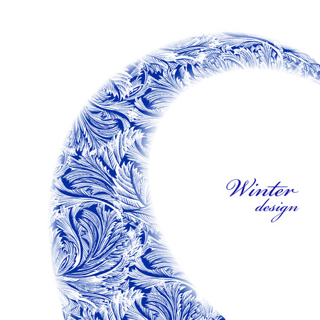 holyday: Swirl frozen glass decor. Winter holyday blue frost background. Blue, cyan and white swirl design banner with snow hoar frost ice for winter holiday template. Vector illustration stock vector.