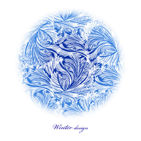 frozen glass: Circle frozen glass decor. Winter holiday blue frost background. Blue, cyan and white horizontal top design banner with snow hoar frost ice for winter holiday template. Vector illustration stock vector. Illustration
