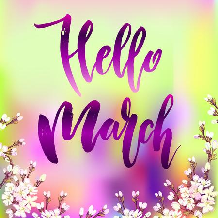 hello march quote