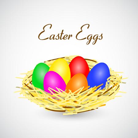 illustraion: Vector illustraion of Easter eggs in nest