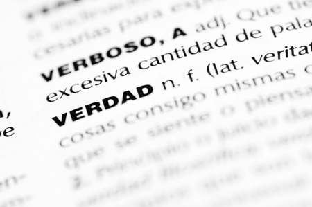 pronounce: macro of the word verdad written in a Spanish dictionary