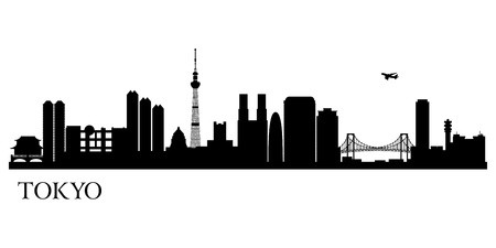 panoramic view: Tokyo city silhouette. Vector skyline illustration