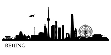 Beijing city skyline  Illustration