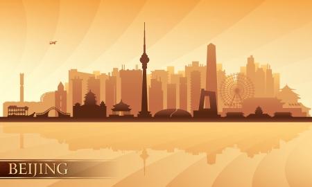 Skyline van de stad Beijing Stock Illustratie