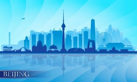 Beijing city skyline detailed silhouette. Vector illustration  イラスト・ベクター素材