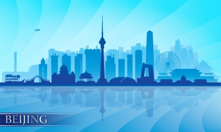 Beijing city skyline detailed silhouette. Vector illustration Ilustração