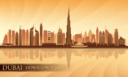 dubai mall: Dubai Downtown City skyline silhouette background, vector illustration Illustration