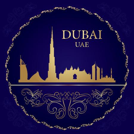 emirates: Dubai skyline silhouette on vintage background, vector illustration