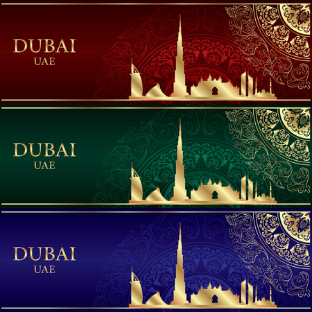 Set of Dubai skyline silhouette on vintage background, vector illustration  イラスト・ベクター素材
