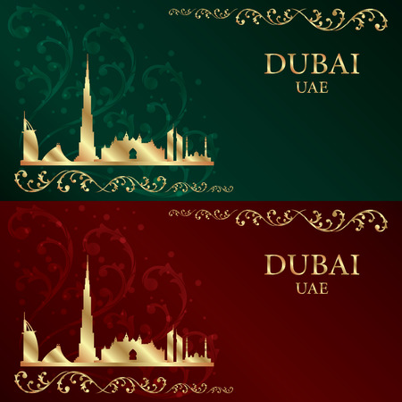 Set of Dubai skyline silhouette on vintage background, vector illustration