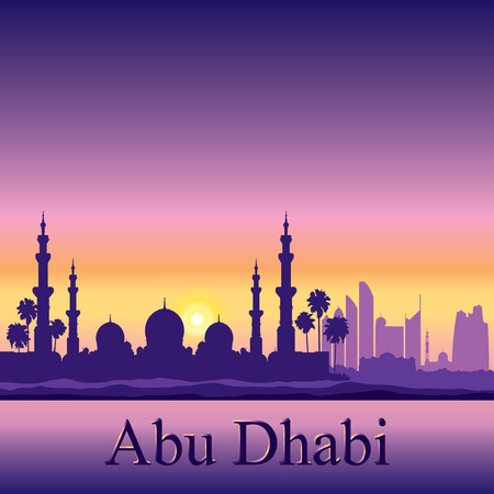 Abu Dhabi skyline silhouette background with a Grand Mosque vector illustration  イラスト・ベクター素材