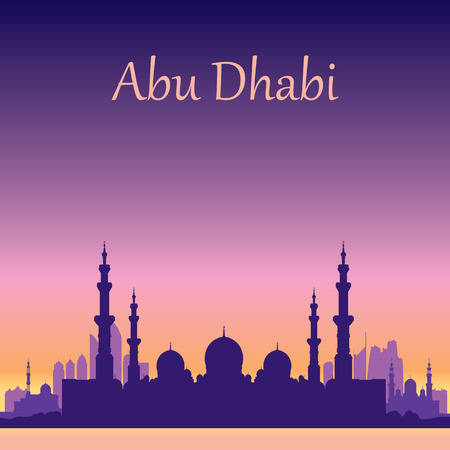 city skyline night: Abu Dhabi skyline silhouette background with a Grand Mosque vector illustration Illustration