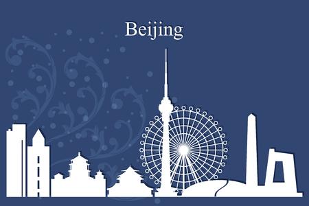 Beijing city skyline silhouette on blue background, vector illustration
