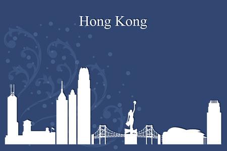 hong kong: Hong Kong city skyline silhouette on blue background, vector illustration Illustration
