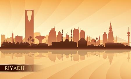 Riyadh city skyline silhouette background, vector illustration Illustration