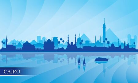 Cairo city skyline silhouette background, vector illustration  イラスト・ベクター素材