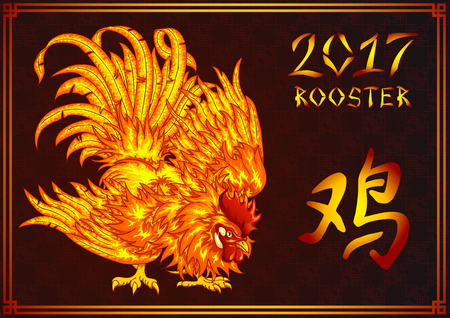 according: Vector illustration. A fighting fiery red rooster on a black background. A symbol of the Chinese new year 2017 according to east calendar. Festive greeting card.
