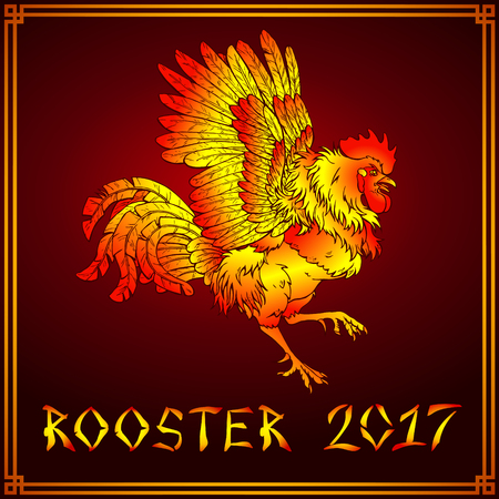 Vector illustration. A pugnacious fiery red rooster . A symbol of the Chinese new year 2017 according to east calendar. Festive greeting card. Illustration