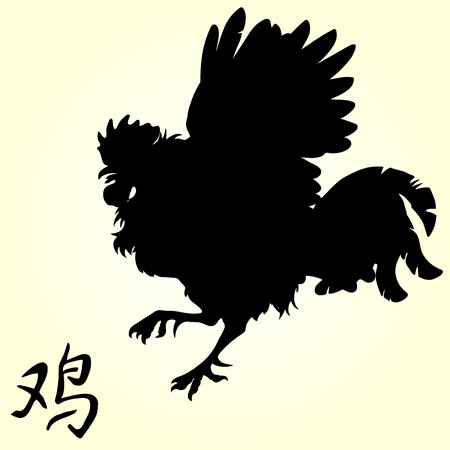 Pugnacius rooster black silhouette on white background and hieroglyph cock. Fiery cock, chicken a symbol of the Chinese new year 2017. Vector illustration. Иллюстрация