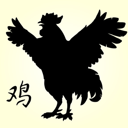 Vigorous rooster black silhouette on white background and hieroglyph cock. Fiery cock, chicken a symbol of the Chinese new year 2017. Vector illustration. Иллюстрация