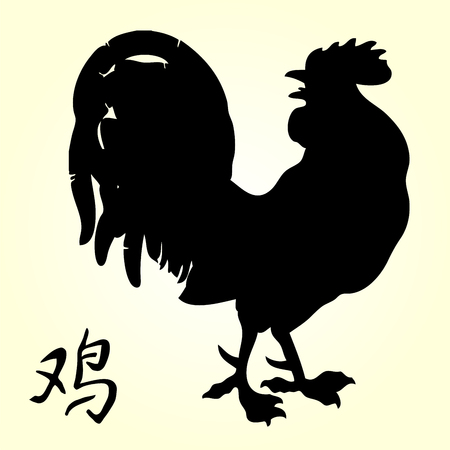 Fervent rooste black silhouette on white background and hieroglyph cock. Fiery cock, chicken a symbol of the Chinese new year 2017. Vector illustration.