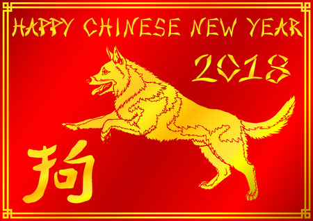 Running gold dog on red background, vector illustration.