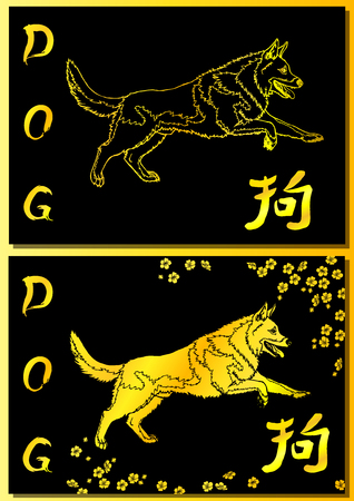 Running gold dogs on black