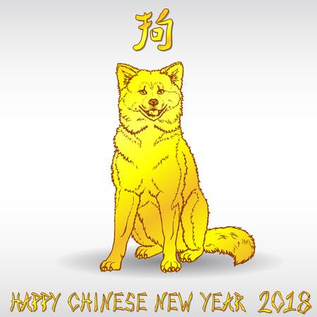 Sitting yellow dog on white background Фото со стока