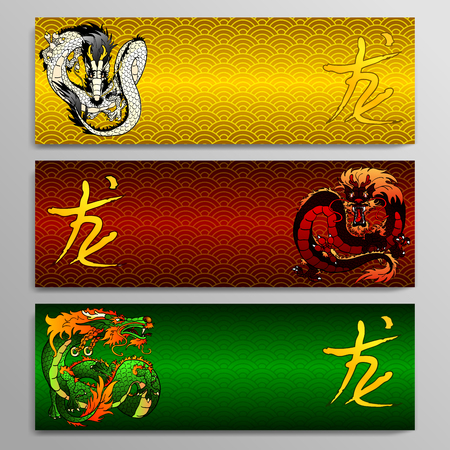 Three banner with color dragon