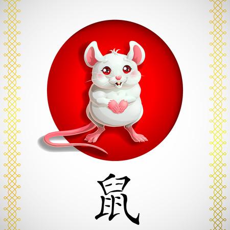 Card cute mouse and hyerogliph on black
