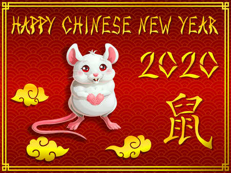 Card cute white mouse on red and gold
