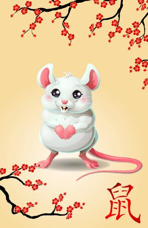 Cute mouse and oriental cherry branch on beige Illustration