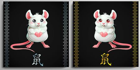 Cards cute mouse and hyerogliph on black Illustration