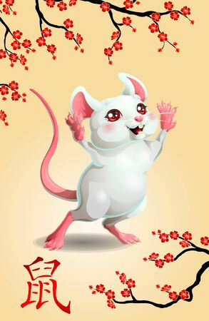 Cheerful mouse and oriental cherry branch on beige Иллюстрация