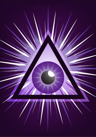The symbol of the all-seeing eye of God. Modern creative design. Vector illustration. Ilustración de vector