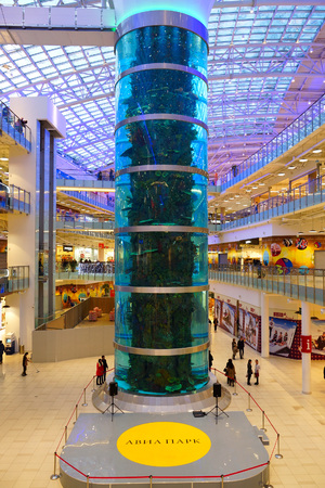 avia: shopping complex  Avia park  in Moscow. Hall store.a large aquarium with exotic fish.
