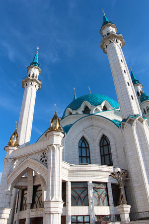 kazan: Kul Sharif mosque in Kazan. Russia. Stock Photo