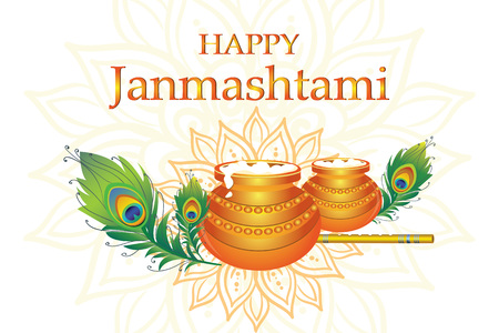 Happy Janmashtami. Dahi handi on Janmashtami, celebrating birth of Krishna