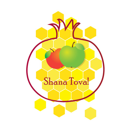 Greeting card for Jewish New Year. Rosh Hashanah.
