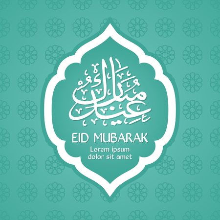 caligraphy: Happy Eid, Eid Mubarak, Vector Illustration, Islamic Calligraphy. Religious background