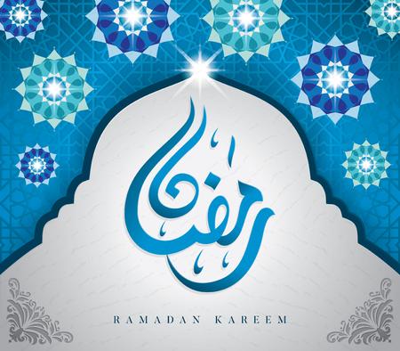 Ramadan Kareem greeting card template vector illustration Illustration