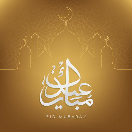 Design of Eid mubarak with line-style mosque